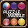 パズルマーブル (Puzzle Marbl...